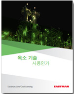 Contact us for copy of Korean version of our Oxo technology brochure